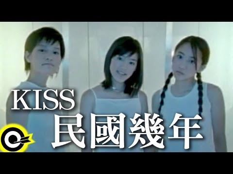 0063 Kiss蔡裴琳 礦泉水廣告   Doovi
