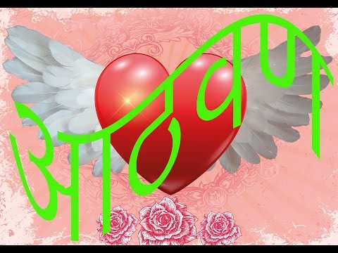 i miss you  marathi sms & wishes