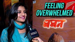 Interview   Debuting Actress   Gayatri Jadhav  ...