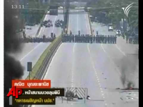 Bangkok Battle: Troops Fire on Protesters