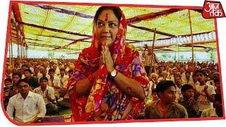 Incumbent Rajasthan Chief Minister Vasundhara Raje has headed to a ...