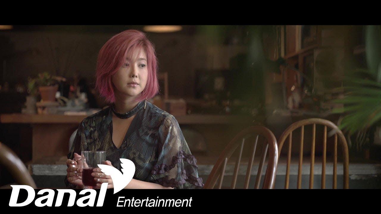 [MV] 솔비 - '터닝 포인트 (Turning Point)' - 눈물이 빗물 되어(Tears in the rain)