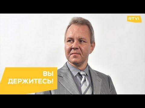 Владислав Иноземцев: «Россия