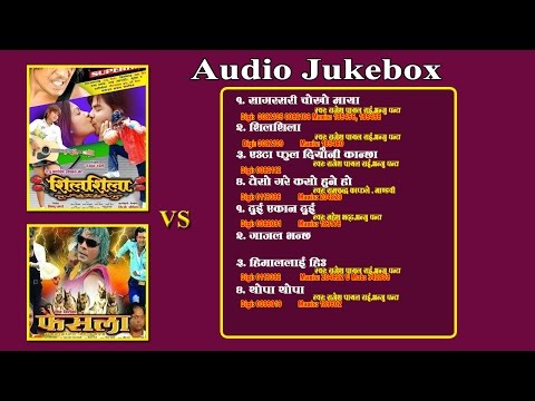 SILSILA VS FAISHALA Audio Jukebox  Nepali Filmy Song Collection