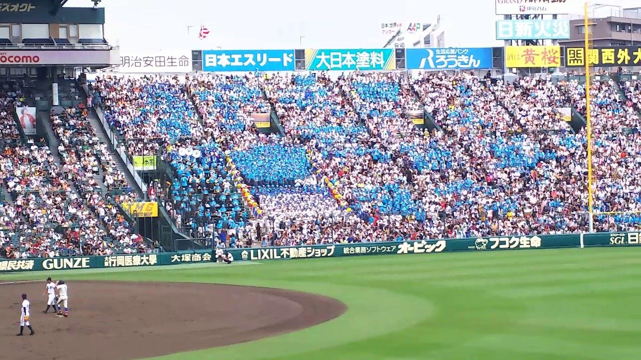 高校野球 花咲徳栄 宇宙戦艦ヤマ...