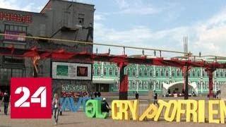 На фестивале блокчейна обсудили легализацию криптовалют в России