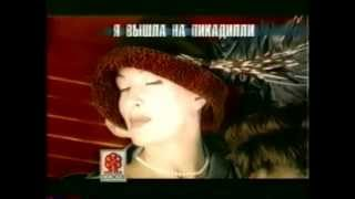 Старая реклама ОРТ, РТР, НТВ (март-апрель 1996)