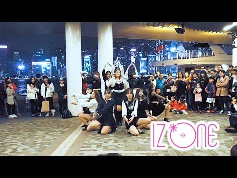 [KPOP IN PUBLIC CHALLENGE] IZ*ONE (아이즈원) - La Vie en Rose (라비앙로즈) DANCE COVER by 9nymph