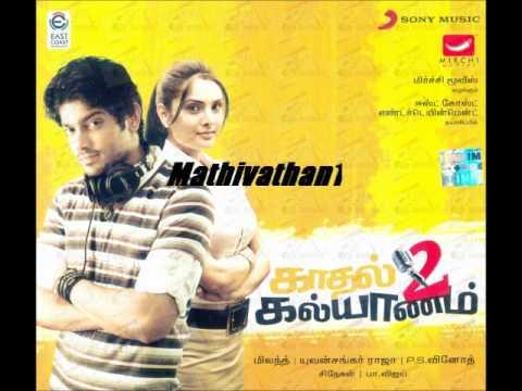 Kadhal 2 Kalyanam Song - Naa Vetta pora Aadu