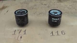 Сравнение масляных фильтров VAG  и MAHLE