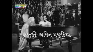 Taari Aankh No Afini (Dilip Dholakia) -Remix