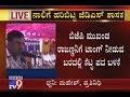JDS MLA Srinivas Uses Vulgar Words on BJP Leader Rajanna in Public Event