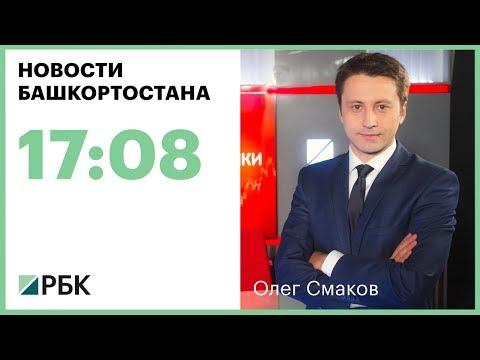 Новости 08.11.2017 17:08