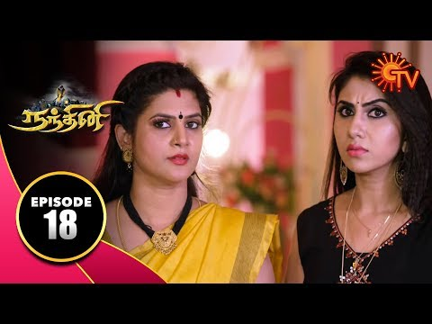 Nandhini - நந்தினி | Episode 18 | Sun TV Serial | Super Hit Tamil Serial