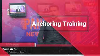 Waseem ~ News Anchoring Training