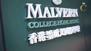 Publication Date: 2018-05-30 | Video Title: 香港墨爾文國際學校 2018年8月啟用