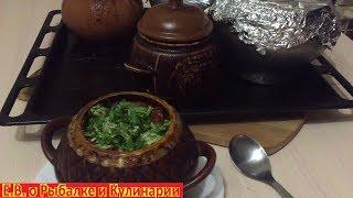 Как приготовить очень вкусные Чанахи, повар покажет.Готовим вкусные Чанахи из говядины у себя дома.