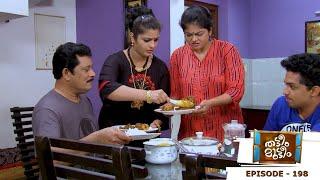Thatteem Mutteem | Epi - 198 A special keto diet | Mazhavil Manorama