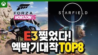 E3 2021 역대급 엑스박스+베데스다 독점작 라인 T…
