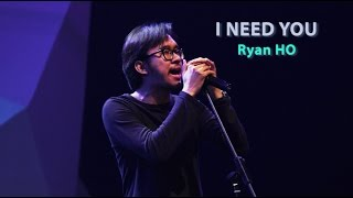 Ryan HO - I Need You (Official Lyric Video) | Soundtrack BMBP