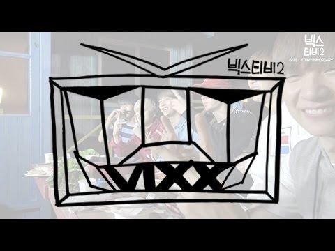 빅스(VIXX) VIXX TV2 #ep.44