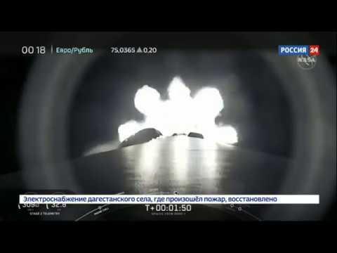 Маск беспокоится о предстоящей стыковке Crew Dragon с МКС