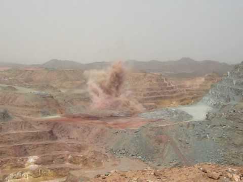 تفجيرات شركة ارياب للتعدين Mining Blasting