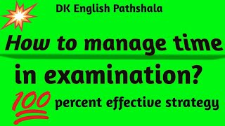 How to manage time in examination|Time management during examination|#cbse  #dkenglishpathshala
