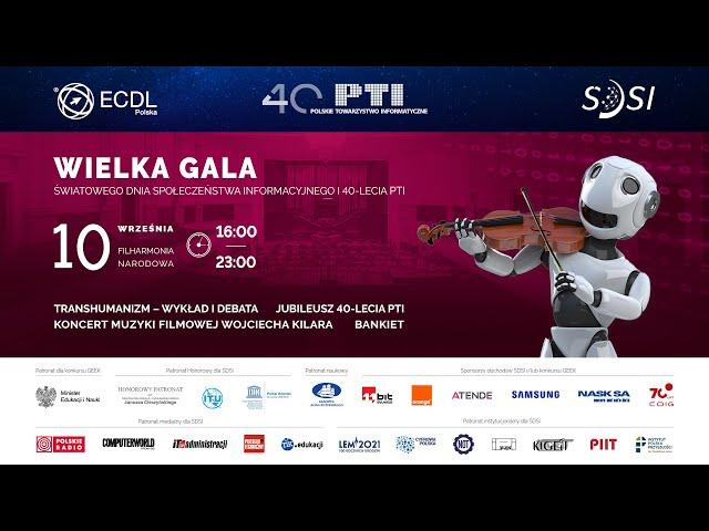 Wielka Gala Światowego Dnia Społeczeństwa Informacyjnego i 40-lecia PTI