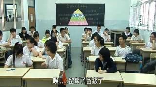 《共鑽研‧創明天》第三屆04利瑪竇中學本澳學生留級的原因及其
