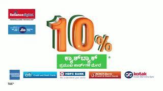 Please visit my Jio digital Store shetty lunch opp hospet road Sirsi  Mob :-8095092289            96