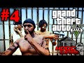 GTA 5 HOOD WARS EP 4 THREE MAN ARMY