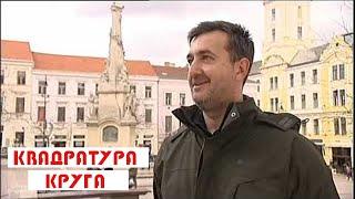 Kvadratura kruga: Srbi u Pečuju