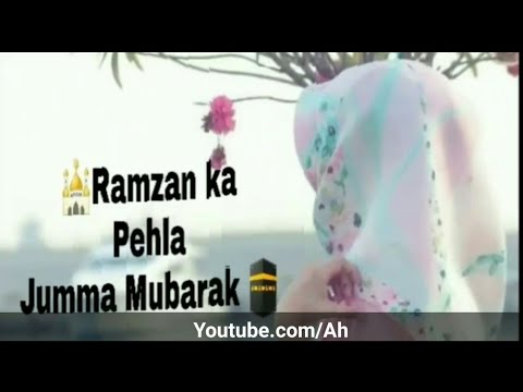 🕋 Ramzan Ka Pehla Jumma Mubarak 🕌 | Charvin Sehri Mubarak |Download Whatsapp Status