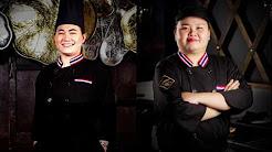 Noi Thai Cuisine - New Set Menu (Downtown Seattle)