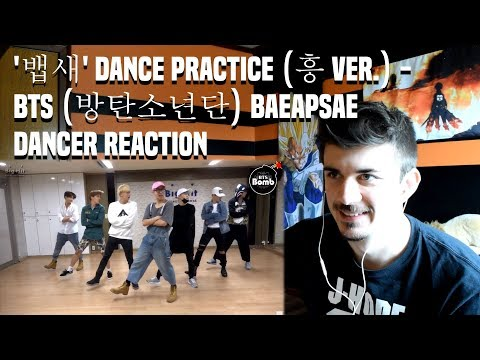 '뱁새' DANCE PRACTICE (흥 ver.) - BTS (방탄소년단) BAEPSAE | DANCER REACTION