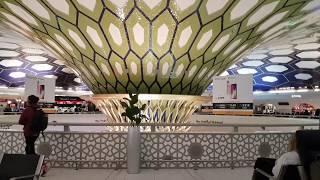 AUH Abu Dhabi Airport Departures Concourse