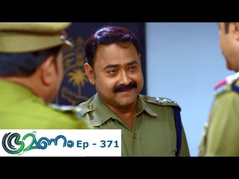 Bhramanam | Episode 371 - 18 July 2019 | Mazhavil Manorama
