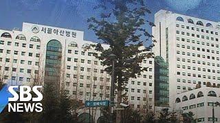 국내 확진자 1만 237명…서울 아산병원 두 번째 확진…