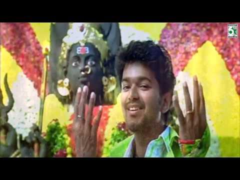 Pokkiri Tamil movie |Aadungada Enna Suthi song |  Vijay | Asin