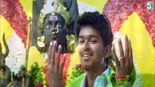 Pokkiri Tamil movie |Aadungada Enna Suthi song |  Vijay | Asin
