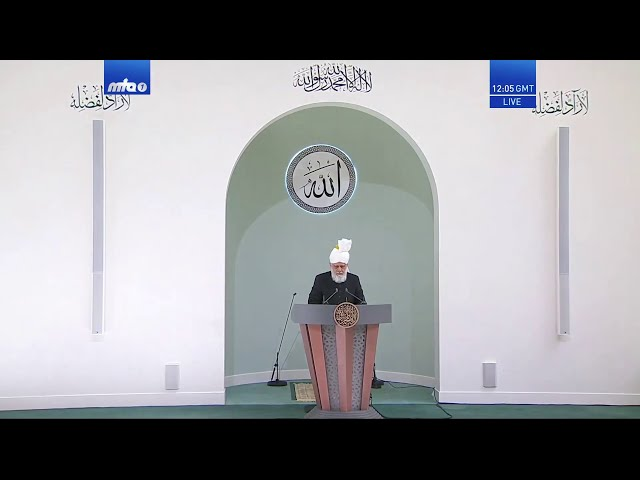 Friday Sermon 22 May 2020 (Urdu): Strive for a good ending