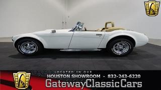 1962 Austin Healey Sebring   #629 Hou   Gateway Classic Cars Houston