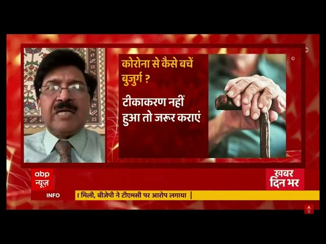 Tips on prevention from new strain of Covid-19, Dr Ravi Malik on ABP-News