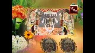 MOST POPULAR RANI SATI DADI BHADI MAWAS BHAJAN (FULL SONG)