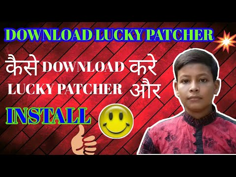 How to download and install lucky patcher in android and get unlimited coin by vs tech zone PART-1