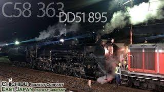 【夜の蒸気機関車】配9229レ DD51 895 + C58 363 秩父鉄道SL C58 交検高崎配給 寄居 2019.7.7