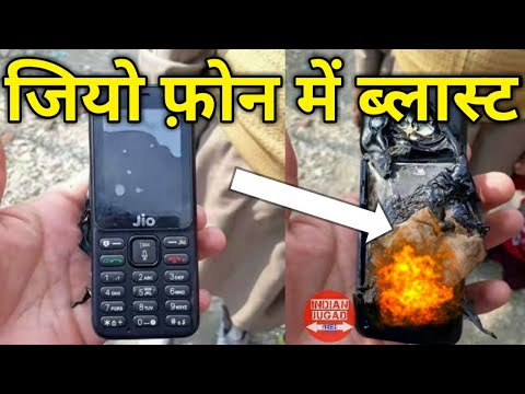 Reliance Jio Phone Blast News : See what's the reality
