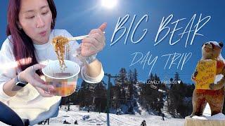 [엘에이|나혼자산다|자취일기|뭐먹지] 당일치기 여행 - Big Bear Lake