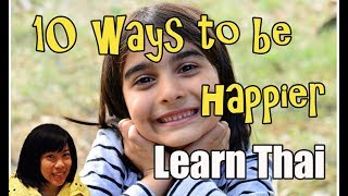 Learn Thai_10 ways to be happier